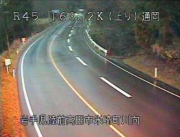 国道45号通岡峠