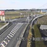 国道45号折茂ライブカメラ(青森県六戸町折茂)