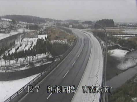 国道7号新浪岡橋