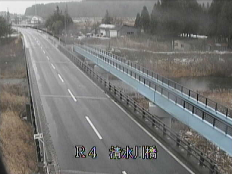 国道4号清水川橋