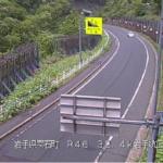 国道46号仙岩トンネル岩手側ライブカメラ(岩手県雫石町)