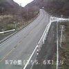 国道4号小繋ライブカメラ(岩手県一戸町小繋)