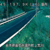 国道45号唐丹ライブカメラ(岩手県釜石市唐丹町)