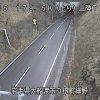 国道45号三陸トンネル南坑口ライブカメラ(岩手県大船渡市立根町)