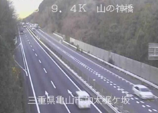 山の神橋から名阪国道(国道25号バイパス)