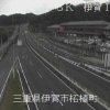 名阪国道伊賀インターチェンジライブカメラ(三重県伊賀市柘植町)