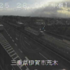 名阪国道中瀬インターチェンジライブカメラ(三重県伊賀市荒木)
