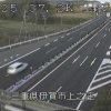 名阪国道伊賀上野サービスエリアライブカメラ(三重県伊賀市七本木)