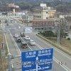 国道45号鹿折高架橋ライブカメラ(宮城県気仙沼市西八幡町)
