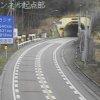 国道348号白鷹トンネル起点部ライブカメラ(山形県白鷹町滝野)