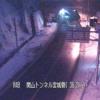 国道48号関山トンネル宮城側ライブカメラ(宮城県仙台市青葉区)