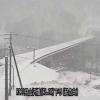 国道112号月山沢橋ライブカメラ(山形県西川町月山沢)