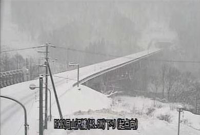 国道112号月山沢橋