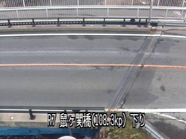 国道7号鼠ケ関橋