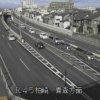 国道45号柏崎ライブカメラ(青森県八戸市柏崎)