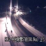 国道112号中台除雪ステーションライブカメラ(山形県鶴岡市田麦俣)