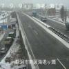 国道7号海老ヶ瀬インターチェンジライブカメラ(新潟県新潟市東区)