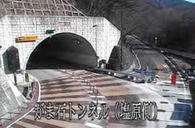 国道400号がま石トンネル塩原側