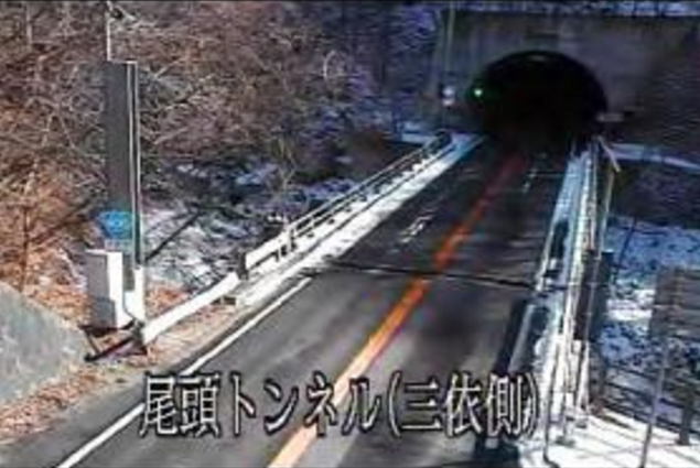 国道400号尾頭トンネル三依側