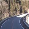 国道140号雷電廿六木大橋ライブカメラ(埼玉県秩父市大滝)