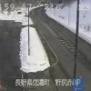 国道18号野尻赤川ライブカメラ(長野県信濃町野尻)