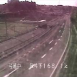 国道4号弓落中ライブカメラ(栃木県那須町高久甲)