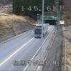 国道9号但馬トンネル鳥取側ライブカメラ(兵庫県香美町村岡区)