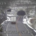 国道29号落折ライブカメラ(鳥取県若桜町落折)