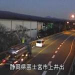 国道139号上井出インターチェンジライブカメラ(静岡県富士宮市上井出)
