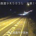 鳥取自動車道大原インターチェンジライブカメラ(岡山県美作市今岡)