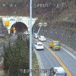 国道9号老ノ坂トンネル西側坑口ライブカメラ(京都府亀岡市篠町)