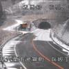 国道29号兵坂トンネル北ライブカメラ(兵庫県宍粟市波賀町)