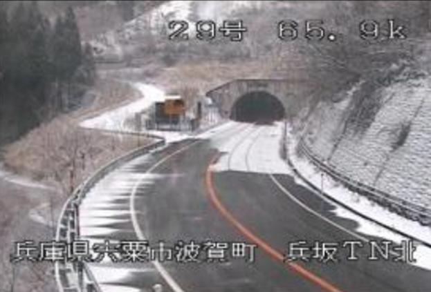 国道29号兵坂トンネル北