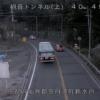 国道9号観音トンネル京丹波側ライブカメラ(京都府京丹波町新水戸)