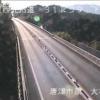 国道497号大坂橋ライブカメラ(佐賀県唐津市浜玉町)
