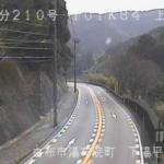 国道210号下湯平ライブカメラ(大分県由布市湯布院町)
