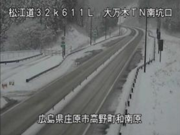 松江自動車道大万木トンネル南坑口