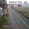 国道54号入江ライブカメラ(広島県安芸高田市吉田町)