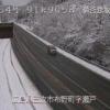 国道54号横谷登坂ライブカメラ(広島県三次市布野町)