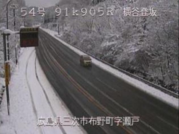 国道54号横谷登坂