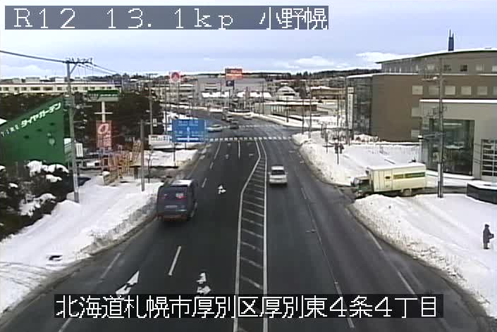 国道12号札幌市小野幌