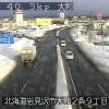 国道12号岩見沢市大和ライブカメラ(北海道岩見沢市大和町)
