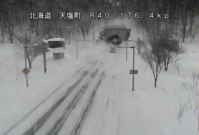 国道40号雄信内トンネル