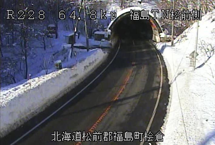 国道228号福島トンネル松前側