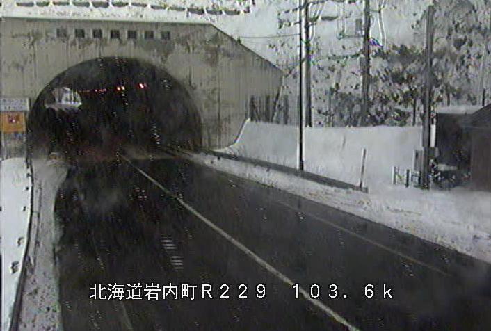 国道229号雷電トンネル岩内側