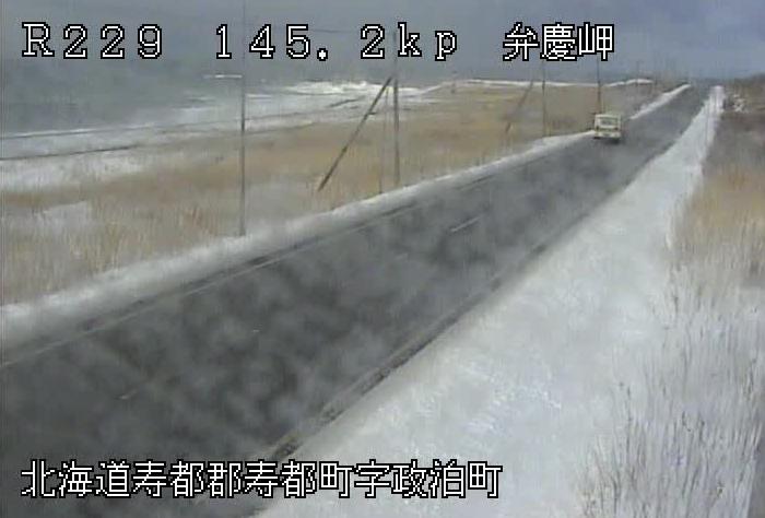 弁慶岬から国道229号