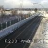 国道230号洞爺湖町成香ライブカメラ(北海道洞爺湖町成香)