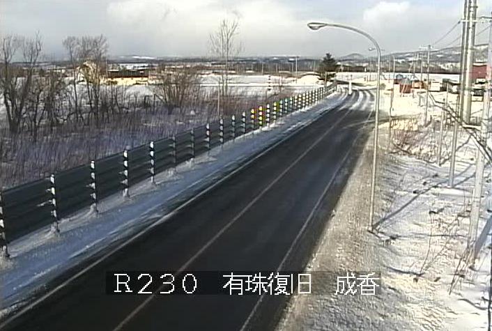 国道230号洞爺湖町成香