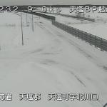 国道232号天塩バイパスライブカメラ(北海道天塩町川口)