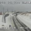 国道232号羽幌町汐見ライブカメラ(北海道羽幌町北町)